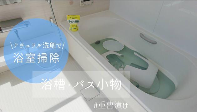 浴室,小物,洗面器